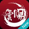 智慧云阳app v2.0.1 安卓版
