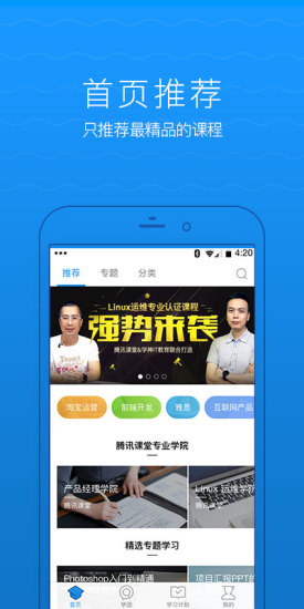 �v��n堂app