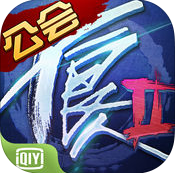 不良人2九游版 v2.0.5 安卓版