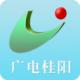 广电桂阳app v00.00.0003 安卓版