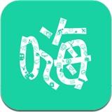 嗨校文理app v2.8.1 安卓版