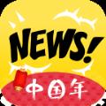 爆点资讯app v2.3.1 安卓版