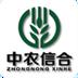 中农信合app v2.0.6安卓版