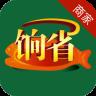�A省商家app v1.1 安卓版