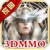 新剑与魔法官网版 v1.9.0 ios版