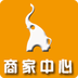 生活通商家app v1.0.0 安卓版