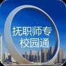 �犴���app v1.41.170210 安卓版