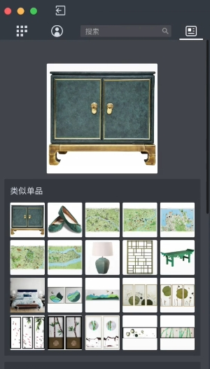 美间app