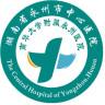 永州市中心�t院app v1.0.1 官�W安卓版