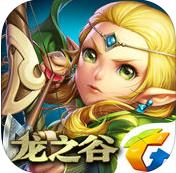 龙之谷手游苹果版 v1.11.0 ios版