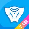 ��虎智能家居app v2.0.0 安卓版