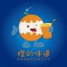 橙的味道APP v1.6.1 安卓版