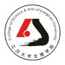 江�h大�W文理�W院app v1.0.0 官�W安卓版