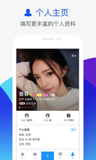 人人�W手�C版app
