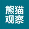 熊猫观察app v1.0 安卓版