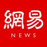 网易军事app v1.0 安卓版