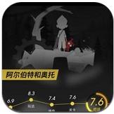 燃兔app v1.1.1.0 安卓版