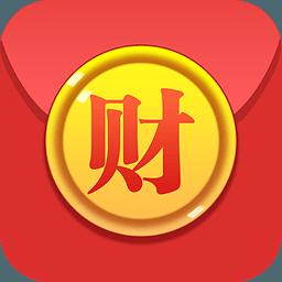 红包避雷控制尾数app v1.1.4 安卓版