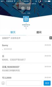 BT�W院app