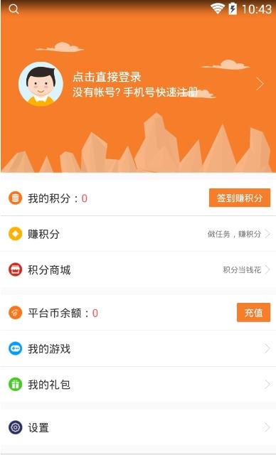 手游A助手app