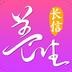 长信中医app v1.0.223 安卓版