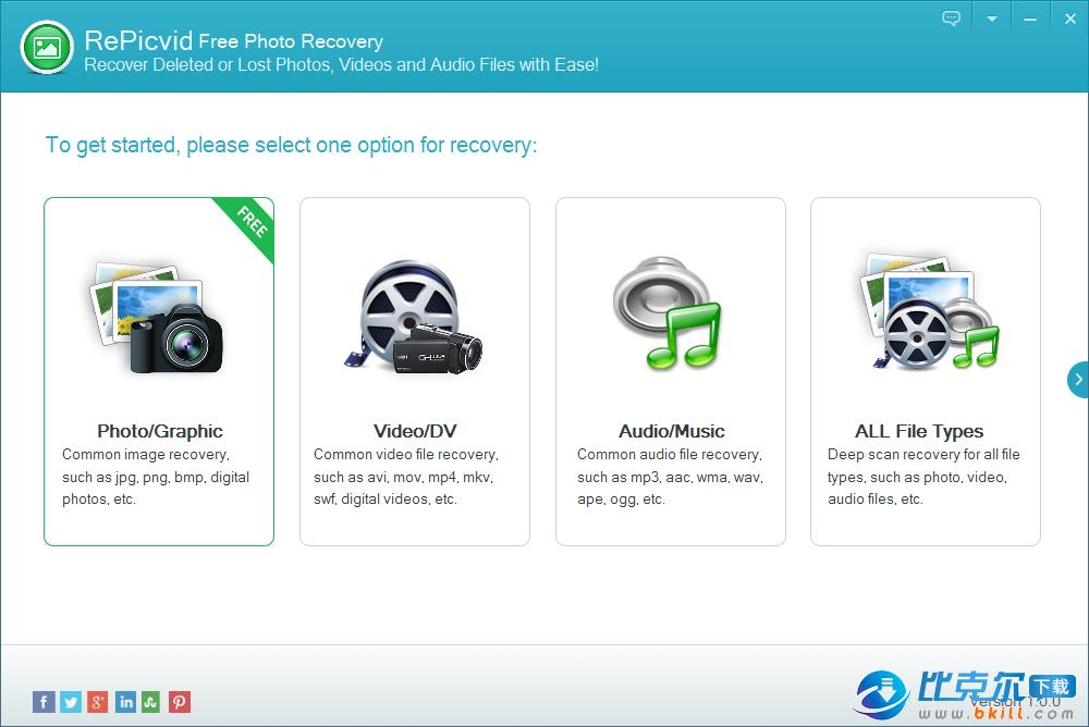 免费照片恢复软件