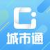 VIP城市通app v1.0.0 安卓版