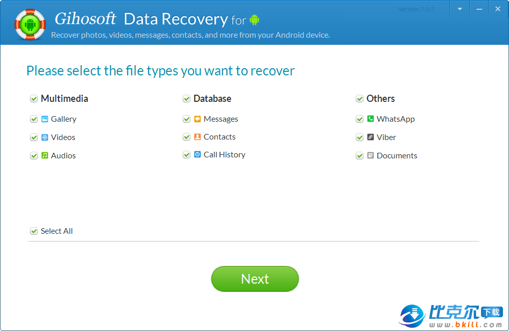 最好的免费安卓恢复软件