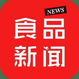 食品新闻app v1.0 安卓版