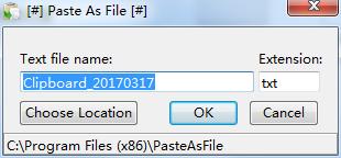 文字粘贴为文件工具