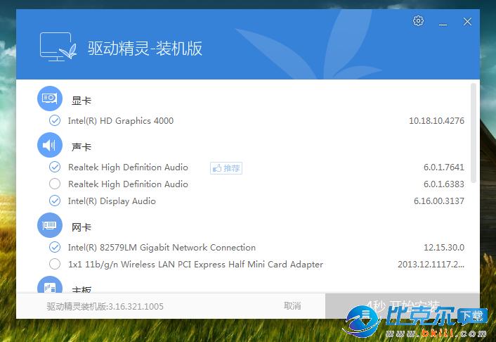 建软超人四川省建筑工程资料管理软件