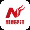 耐耐资讯app v1.0 安卓版