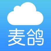 麦鸽手机APP v1.0 官网安卓版