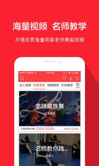 云裳�V�鑫�app