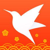 迅雷直播app v5.34.2.4700 官�W安卓版