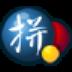 谷歌拼音输入法64位 v2.7.25.128 官方版