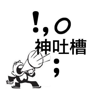 搜狐神吐槽app v1.0 安卓版