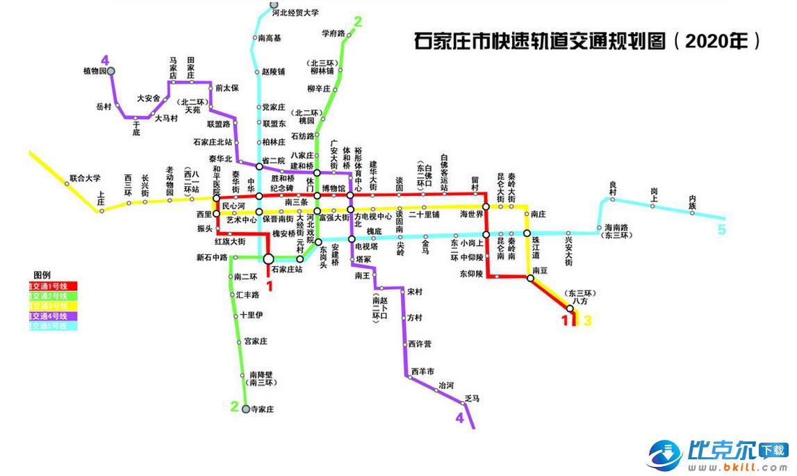 石家庄地铁线路图 高清大图版