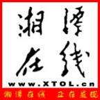 湘潭在线app v1.5 安卓版