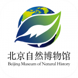 北京自然博物�^app v1.0.1 官�W安卓版