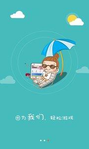 掌娱app