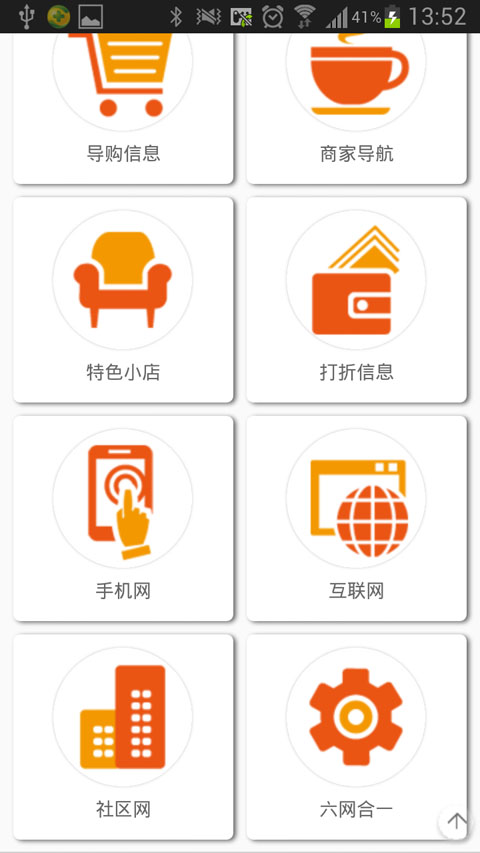 中��物app