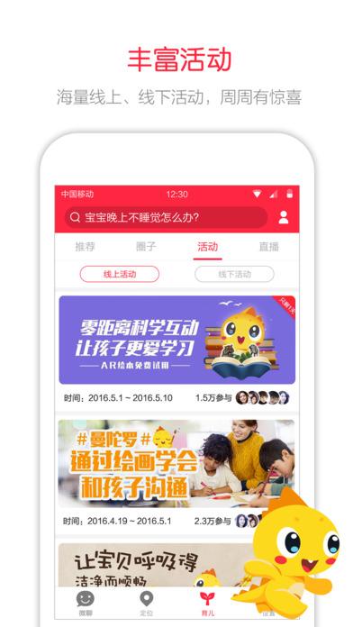 360巴迪龙儿童手表app