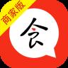 �h食商家端app v1.2.1 安卓版