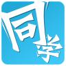 奥鹏同学app官方版 v2.5.5 安卓版