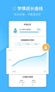 神算子家�L版app