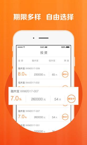 酷盈网app