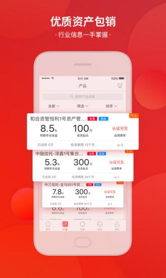 金销帮app