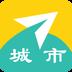 城市驿站app v1.0 安卓版