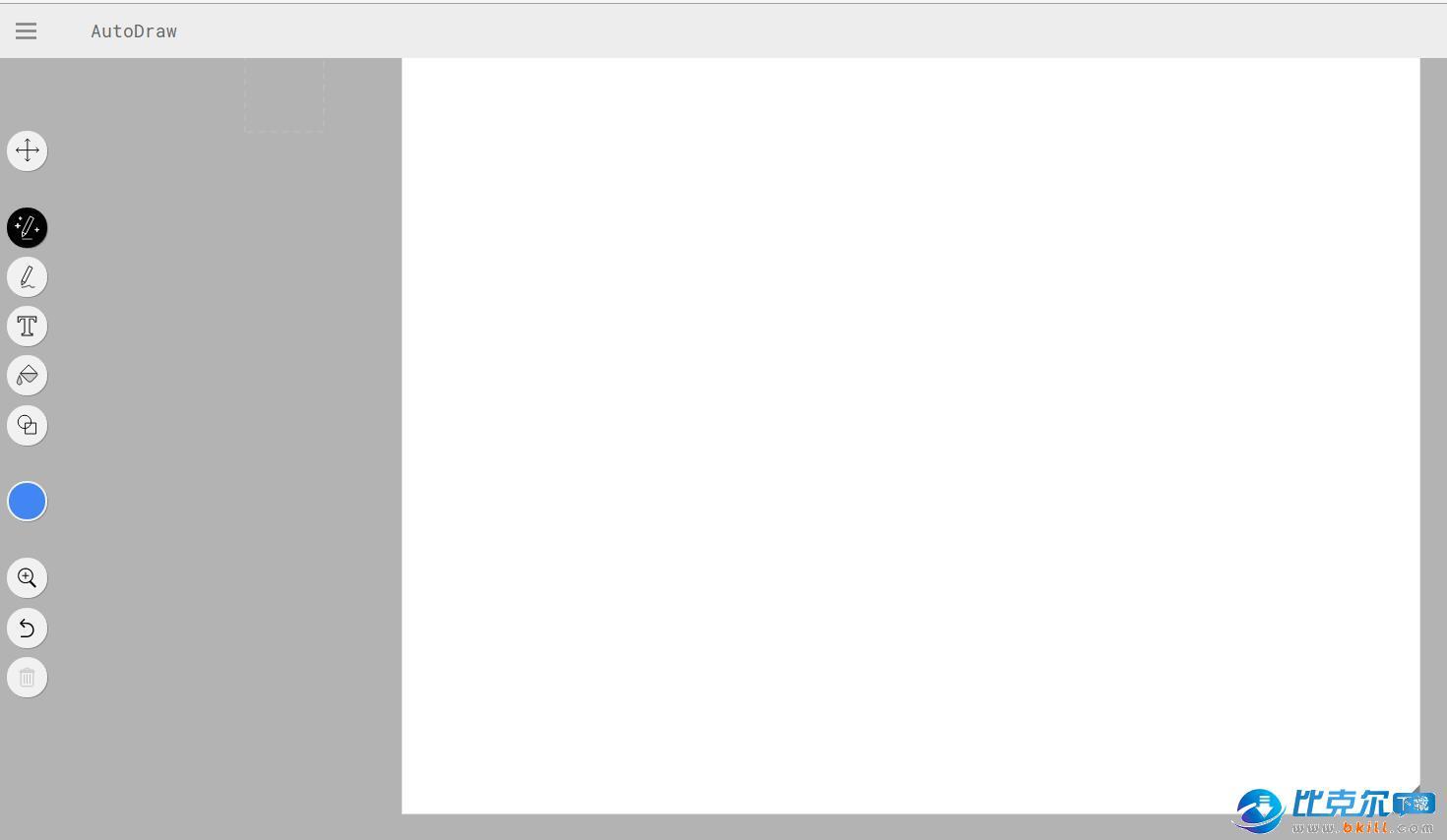 AutoDraw(谷歌智能画图工具)